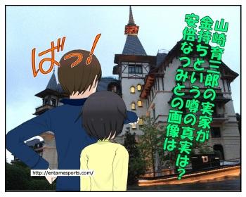 ikusaburo_001