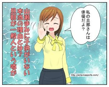 yamase_001
