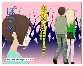 haradatai_001