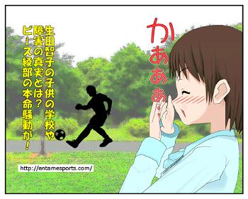 ikutomo_001