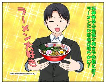 isigami_001