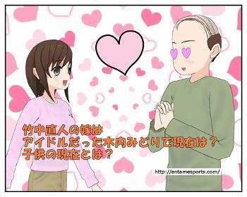 takenaka_001
