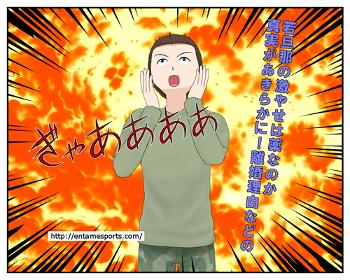 wakadan_001
