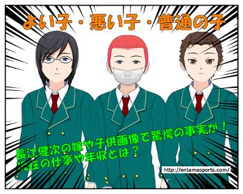 nagae_001