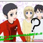 ダンサーのTAKAHIROのおねえ疑惑に迫った!結婚した嫁が
