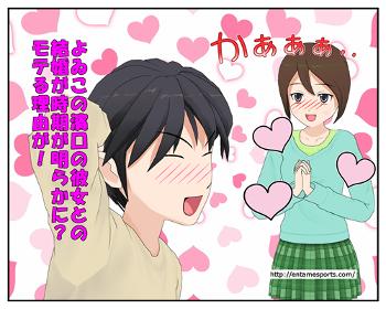 hamagu_001