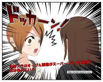 hirano_001