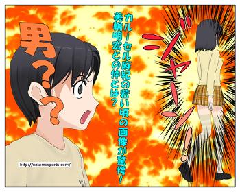 karuseru_001