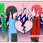 眞鍋かをりと吉井和哉の離婚間近という驚愕の真相とは?