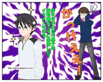 masuoka_001