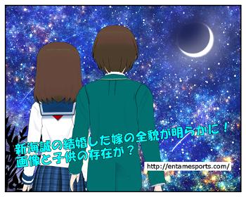 sinnkai_001