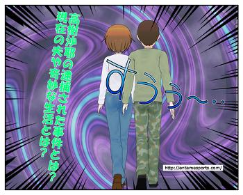 takasaya2_001