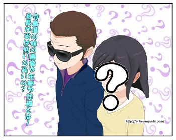 terasusu_001
