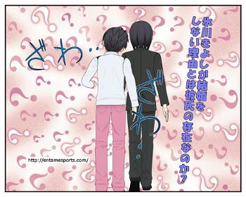 hikawa_001