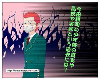imakou_001