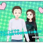 松山ケンイチの子供の名前や学校や年子の噂とは?