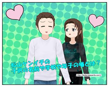 matuyama_001