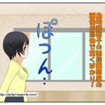 島崎和歌子の断捨離部屋の画像が恐怖で驚くばかり!