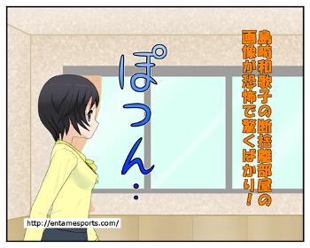 simazaki_001