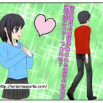谷村美月の結婚が噂される彼氏の存在が週刊誌にスクープされた?