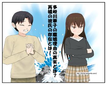 takigawa_001