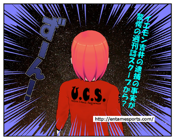 ieyosi_001
