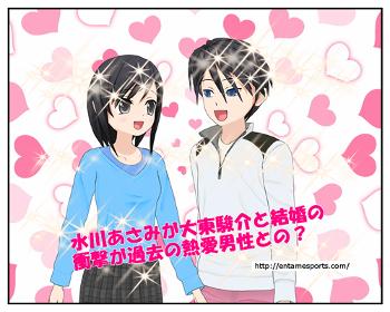 mizukawa_001