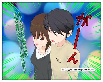 nagadai_001