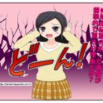 仲間由紀恵の太った画像が衝撃的で驚きの理由とは?