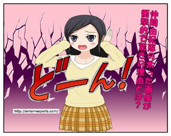 nakama_001