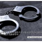 畠山鈴香の現在の近況や生い立ちに衝撃の真実が?秋田連続児童殺害事件