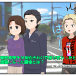 磯野貴理子が最近きれいで顔が変わったと話題になった画像とは?