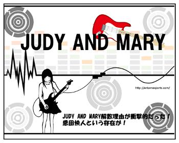 judy_001