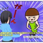 片岡鶴太郎の激やせ理由は病気なのかヨガなのか?衝撃の真実とは