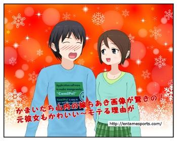 kamayama_001