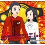 村田諒太の嫁が京大でウザいと言われている?ヤンキーだった過去?