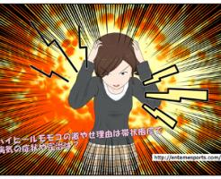 momoko_001